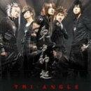 【輸入盤】Vol.1: Tri Angle 【Copy Control CD】