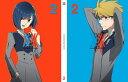 ダーリン・イン・ザ・フランキス 2(完全生産限定版)【Blu-ray】 [ 上村祐翔 ]