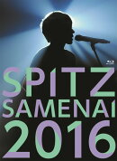 "SPITZ JAMBOREE TOUR 2016 ""醒 め な い""【Blu-ray】"