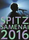 "SPITZ JAMBOREE TOUR 2016 ""醒 め な い""【Blu-ray】 [ SPITZ ]"