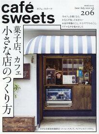 cafe-sweets (カフェースイーツ) vol.206 (柴田書店MOOK) [ 柴田書店 ]
