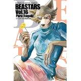 BEASTARS(16) (少年チャンピオンコミックス)