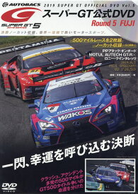 DVD>2019 SUPER GT オフィシャルDVD(Vol.5) Round 5 FUJI (<DVD>)