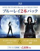 アンダーワールド 覚醒/アンダーワールド ビギンズ【Blu-ray】