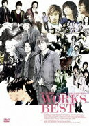 w-inds. WORKS BEST