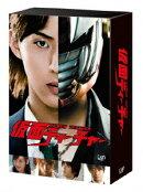 仮面ティーチャー Blu-ray BOX【Blu-ray】