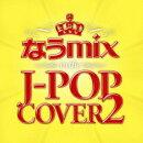 なうmix in THE J-POP COVER 2 mixed by DJ eLEQUTE