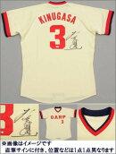 プロ野球80周年記念 1984 広島東洋カープ 衣笠祥雄 直筆サイン入りオーセンティック・ジャージ