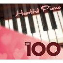 ハートフル・ピアノ ベスト100(5CD)