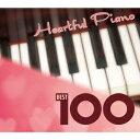 ハートフル・ピアノ ベスト100(5CD) [ 小原孝 ]