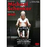 マイケル・シェンカーフィーチュアリング:MSG (シンコー・ミュージック・ムック YOUNG GUITAR p)