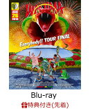 【先着特典】Everybody!! TOUR FINAL(B2ポスター付き)【Blu-ray】