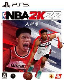【特典】NBA 2K22 PS5版(【早期購入封入特典】アイテムコード)