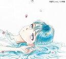 Ref:rain /眩いばかり (期間生産限定盤 CD+DVD)