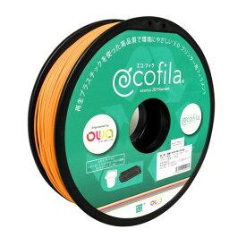 エコリカ 3Dプリンター用リサイクルフィラメント エコ・フィラ 1.75mm オレンジ ECF-PS175-OG