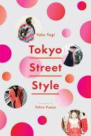 TOKYO STREET STYLE(P)