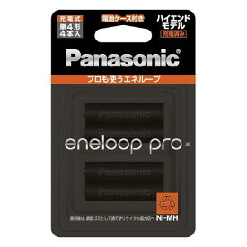 Panasonic エネループ PRO単4形 4本パック(ハイエンドモデル) BK-4HCD/4C