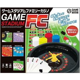 ゲームスタジアム ファミリーカジノ