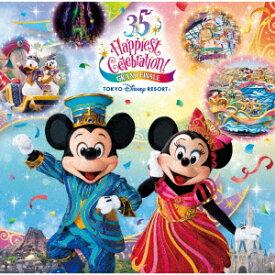 東京ディズニーリゾート 35周年 Happiest Celebration! グランドフィナーレ ミュージック・アルバム [ (ディズニー) ]
