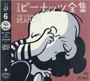 完全版 ピーナッツ全集 6 スヌーピー1961〜1962 (完全版 ピーナッツ全集 全25巻) [ チャールズ・M・シュルツ ]