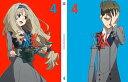 ダーリン・イン・ザ・フランキス 4(完全生産限定版)【Blu-ray】 [ 上村祐翔 ]