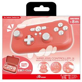 Switch/Switch Lite用 ワイヤレスコントローラ Jr.(ピンク)