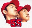55 (初回限定盤 CD+DVD) [ C&K ]