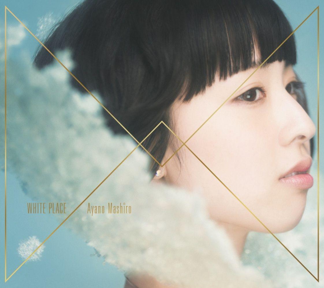 WHITE PLACE (初回限定盤B CD+DVD) [ 綾野ましろ ]