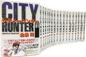 CITY HUNTER 文庫版 コミック 全18巻完結セット (集英社文庫) [ 北条 司 ]