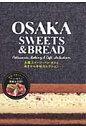 OSAKA SWEETS & BREAD