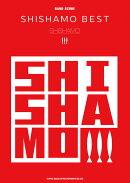 バンド・スコア SHISHAMO「SHISHAMO BEST」