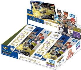 イナズマイレブン イレブンライセンス Vol.3(BOX)