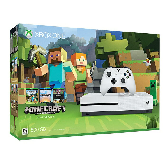 Xbox One S 500 GB (Minecraft 同梱版)