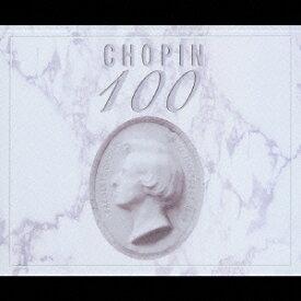 ショパン名曲100 [ (オムニバス) ]