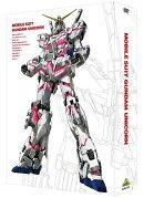 機動戦士ガンダムUC DVD-BOX(実物大ユニコーンガンダム立像完成記念商品)(期間限定生産)