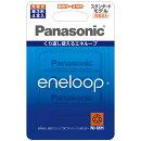 Panasonic エネループ 単3形 4本パック(スタンダードモデル)