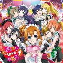 """ラブライブ! School idol project::もぎゅっと""""love""""で接近中!(CD+DVD)"""
