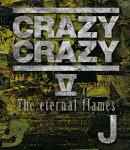 CRAZY CRAZY 5 -The eternal flames-【Blu-ray】