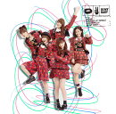 唇にBe My Baby (通常盤 CD+DVD Type-B)