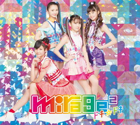 ドキ☆ドキ (初回限定盤 CD+DVD) [ mirage2 ]