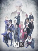 舞台『K -MISSING KINGS-』【Blu-ray】