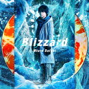 Blizzard (CD ONLY盤)
