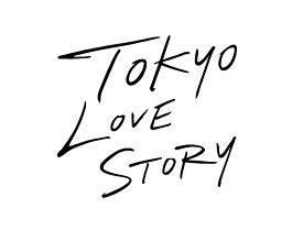 東京ラブストーリー Blu-ray BOX【Blu-ray】 [ 伊藤健太郎 ]