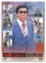 太陽にほえろ! 1984 DVD-BOX [ 石原裕次郎 ]