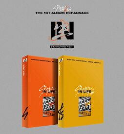 【輸入盤】IN生(In Life):Stray Kids Vol. 1(Repackage)<通常盤> [ Stray Kids ]