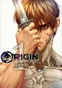 ORIGIN(1) (ヤンマガKCスペシャル) [ Boichi ]