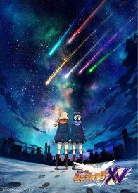 戦姫絶唱シンフォギアXV 3(期間限定版)【Blu-ray】 [ 悠木碧 ]
