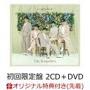 【楽天ブックス限定先着特典】アカペラ2 (初回限定盤 2CD+DVD)(「アカペラ2」オリジナルコルクコースター) [ ゴスペ…
