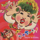 NHK シャキーン!::スペシャルアルバム〜クラッパラ!/かんじてごらん(CD+DVD)