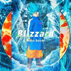 Blizzard (映画「ドラゴンボール超 ブロリー」オリジナルジャケット盤) [ 三浦大知 ]